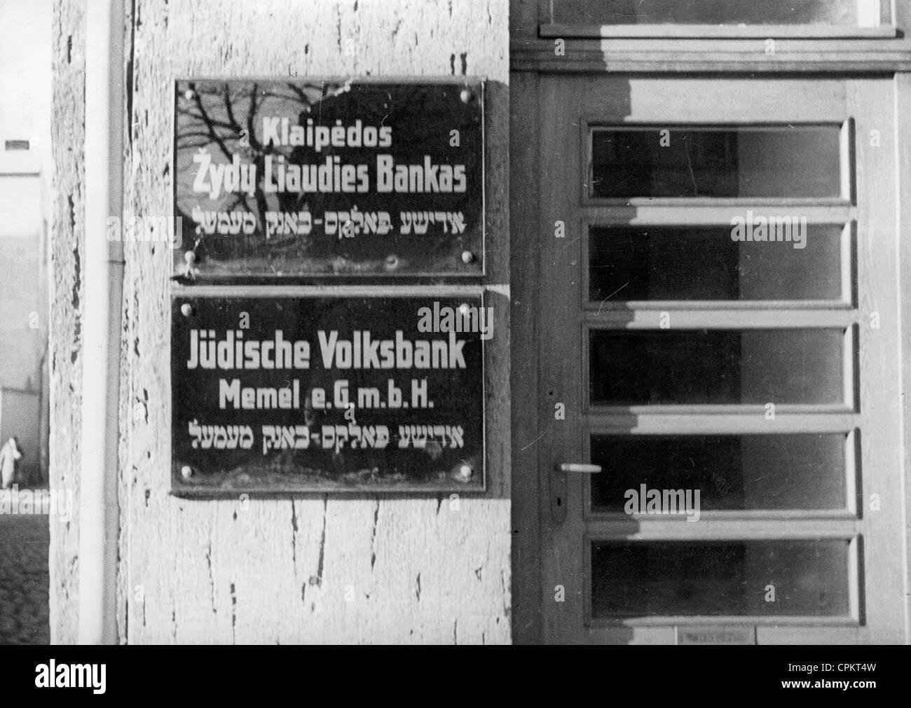 Entrance to the 'Jewish People's Bank Memel e.G.m.b.H' - Stock Image