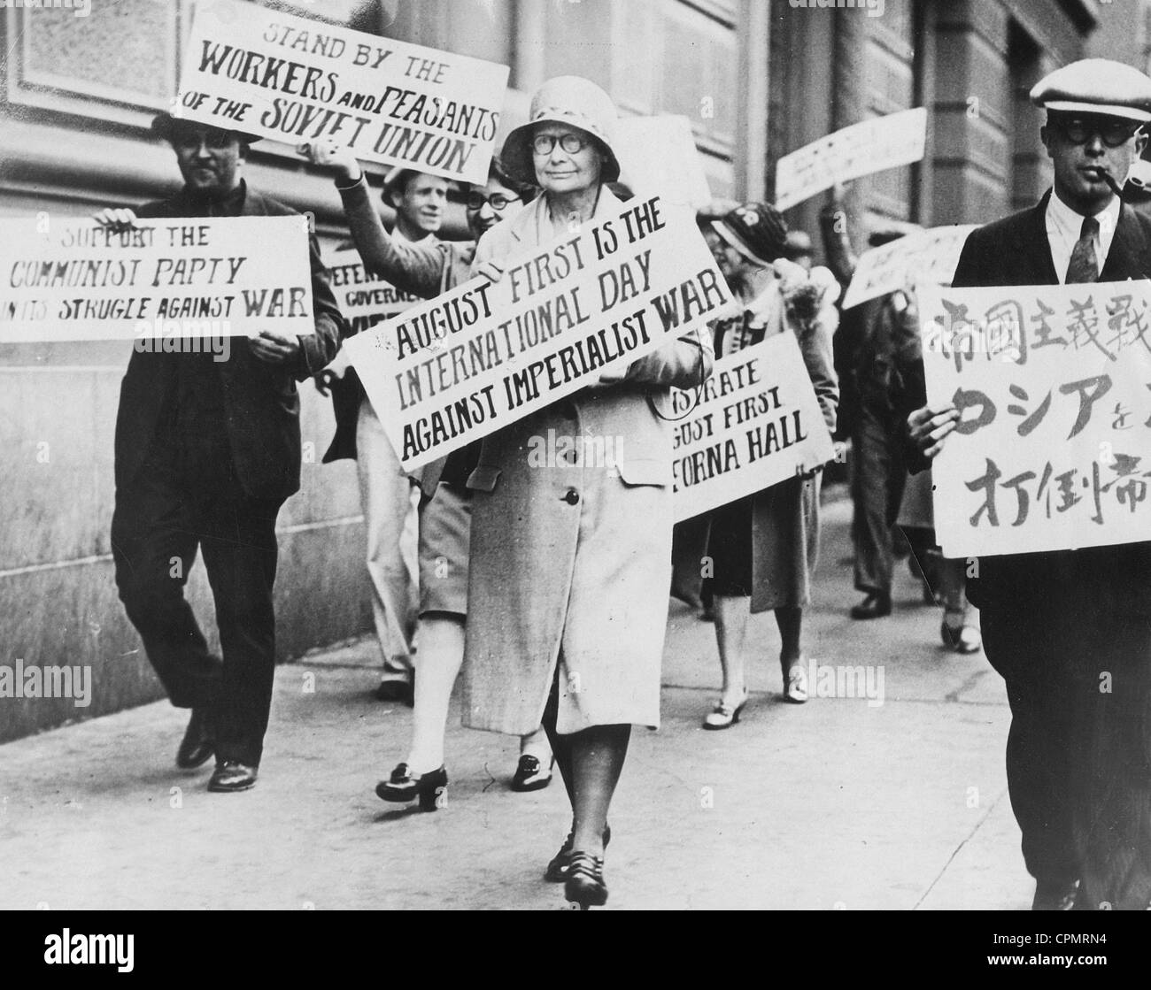 Demonstration against imperialism and war in San Francisco, 1929 - Stock Image