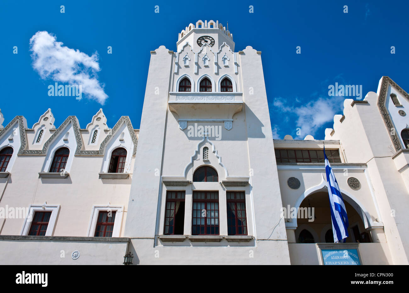 Europe Greece, Dodecanese, Kos, the Justice Palace in the waterfront - Stock Image