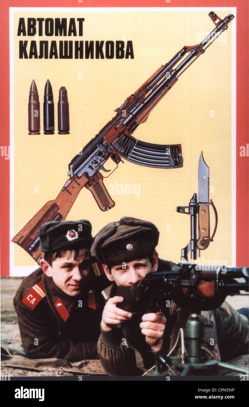 weapons, two Soviet soldiers with machine gun Kalashnikov, Socialistic military education, publisher: Central Executive - Stock Image