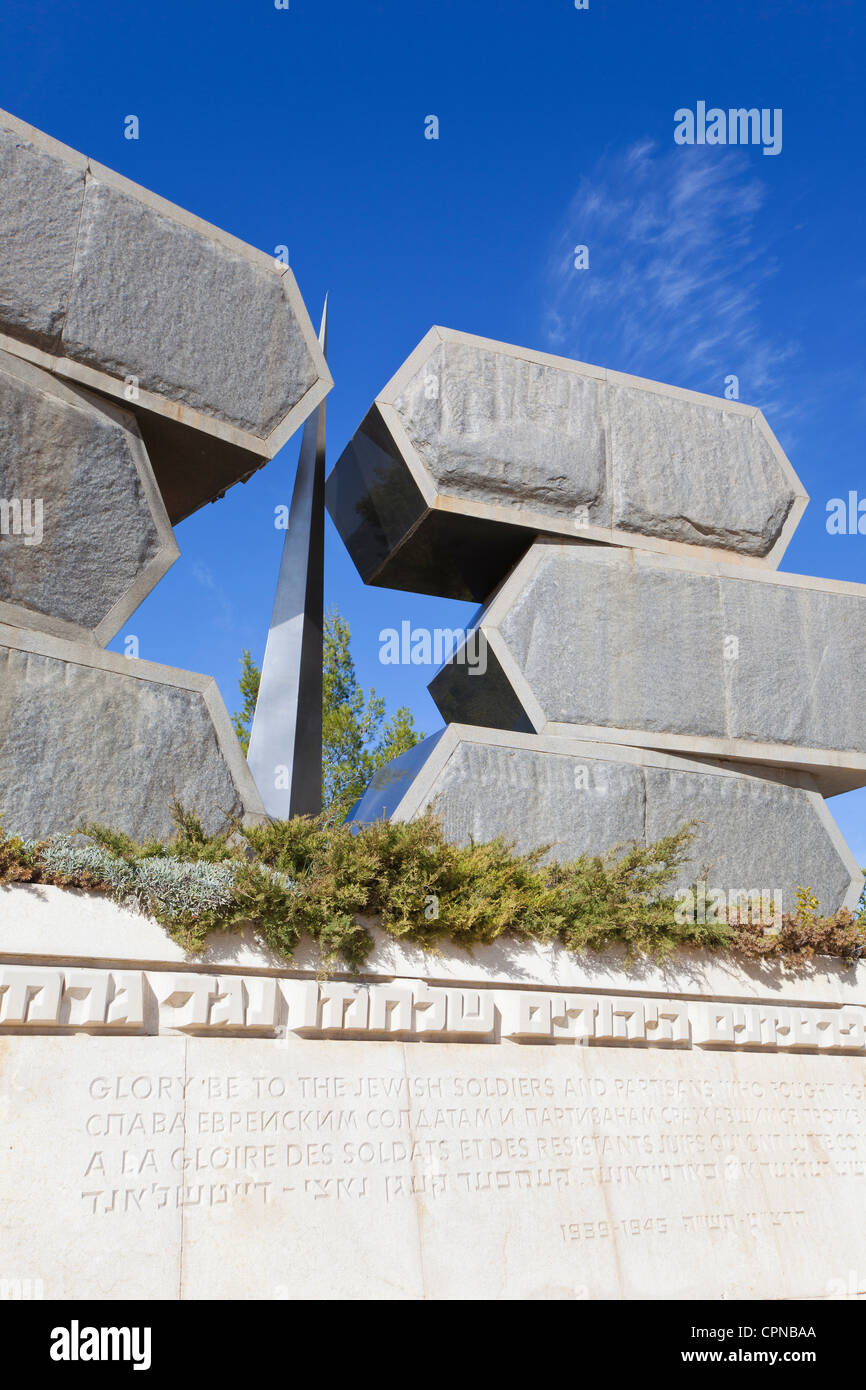 Israel, Jerusalem, Mt. Herzl, Yad Vashem Holocaust Memorial, Monument to the Jewish soldiers who fought Nazi Germany - Stock Image