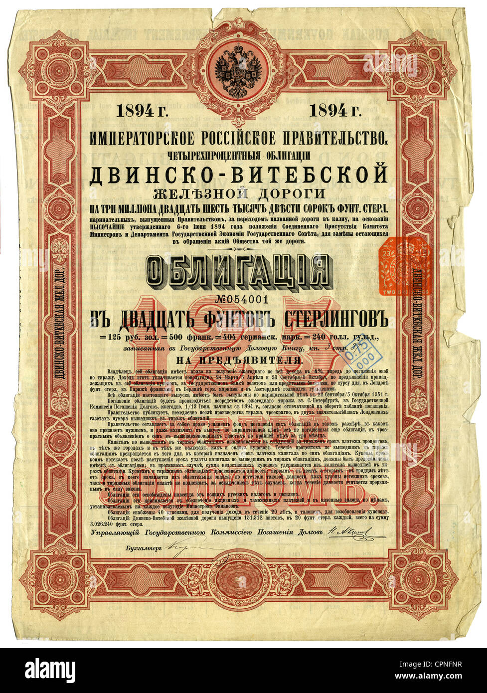 money / finances, share, bond of the tsaristic Russian government for the rail connection Dvinsk - Vitebsk, bond - Stock Image