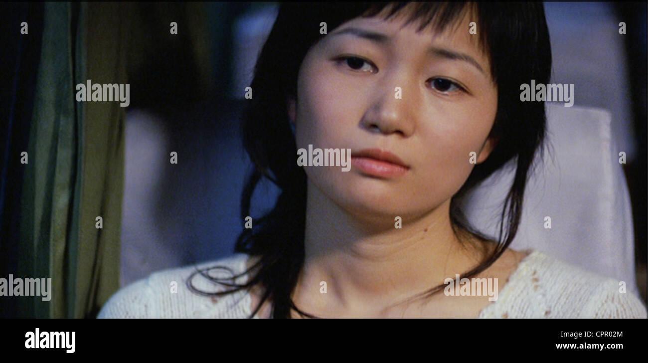 Gae oi neckdae sa yiyi chigan - Stock Image