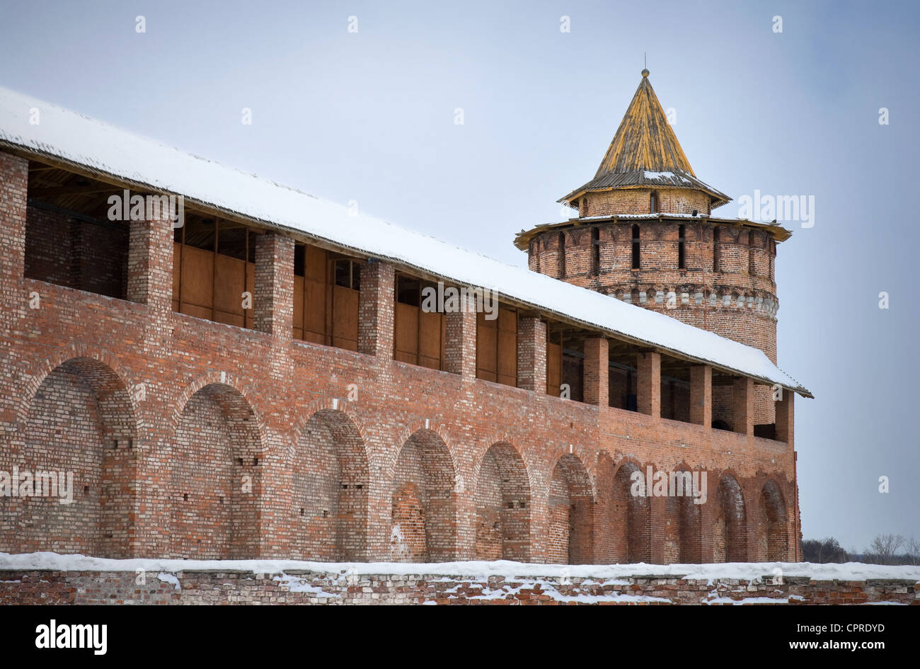 Old Kremlin. Fortress in town center of historical town Kolomna in Moscow Region, Russia. Stock Photo