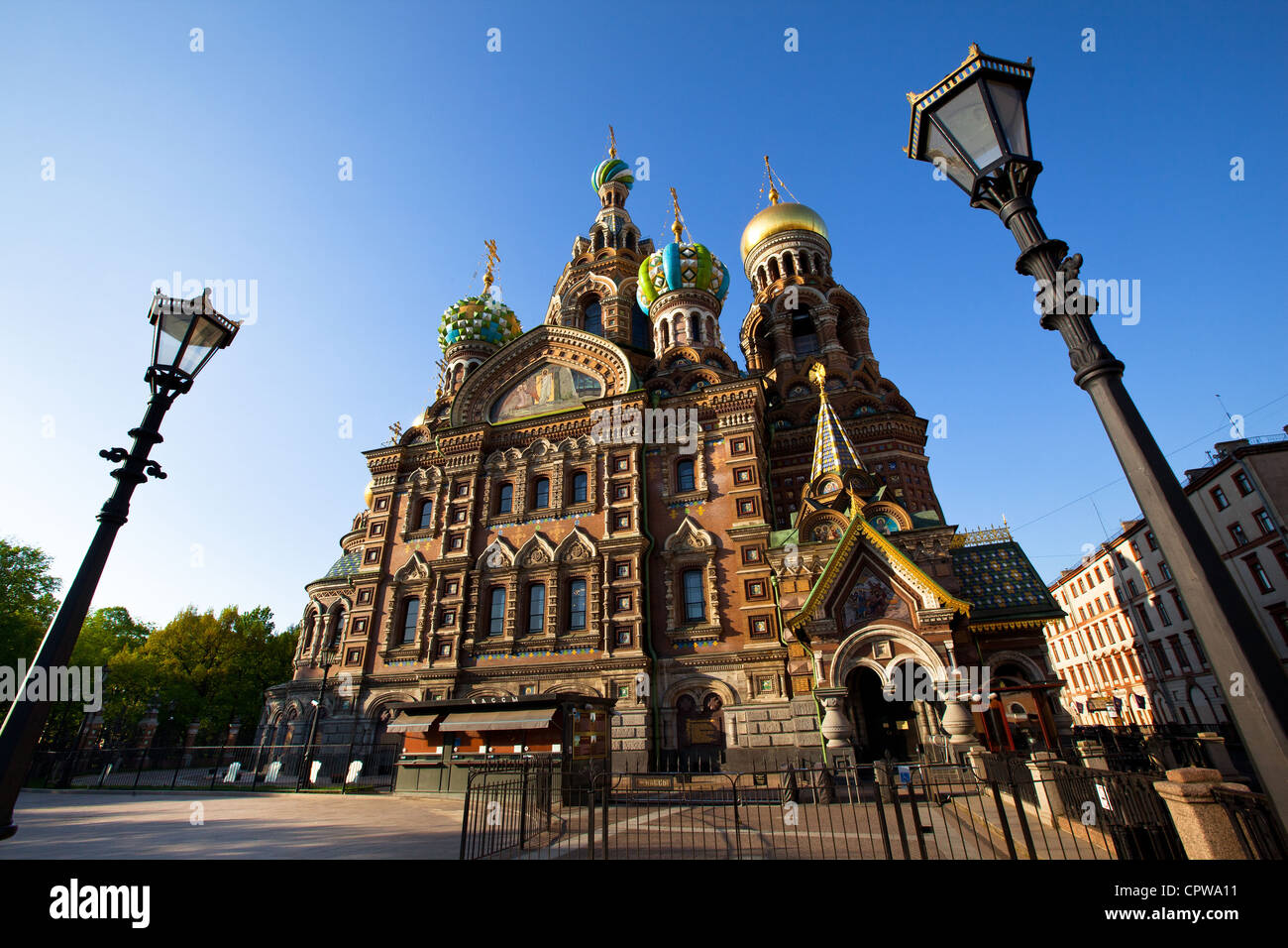 St.Petersburg, Spas-na-krovi cathedral, Russia. - Stock Image