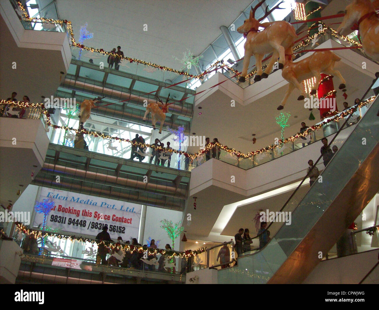 Inside the South City shopping mall on 26th December, 2011. - Stock Image