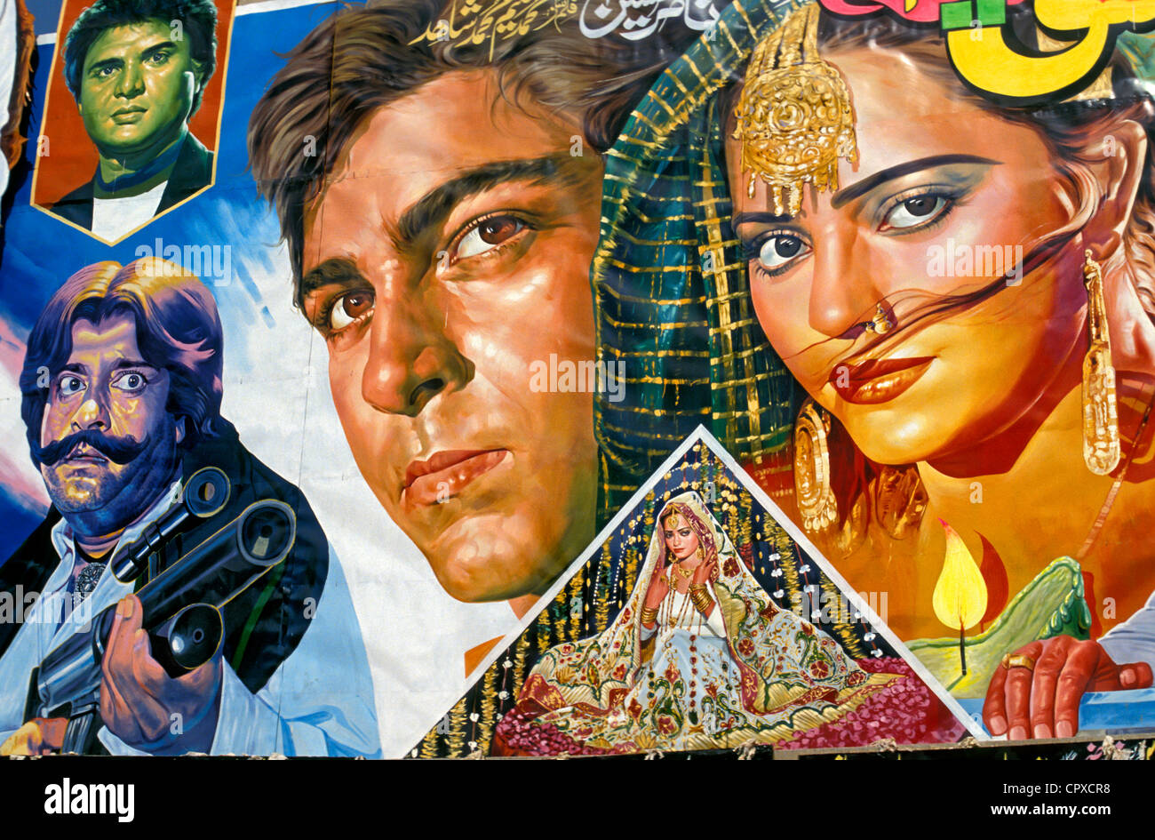 Pakistan, Lahore, cinema, cinema poster - Stock Image