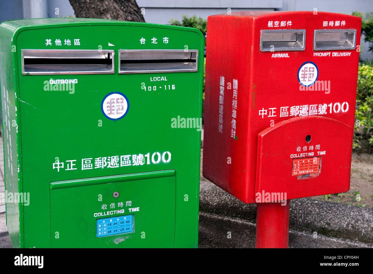 Taiwan, Taipei, old town, mailbox - Stock Image