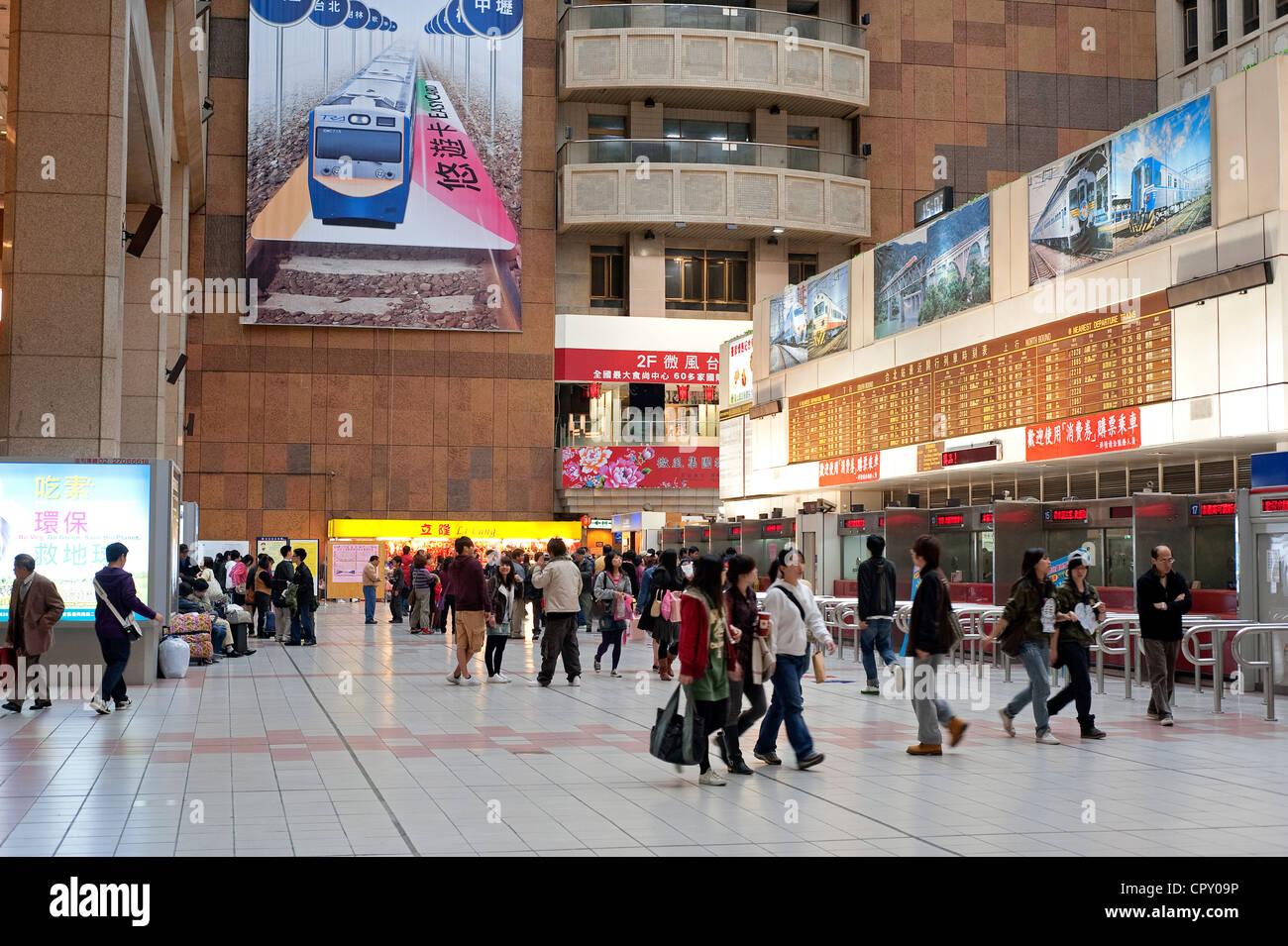 Taiwan, Taipei, old town, Taipei Main Station - Stock Image