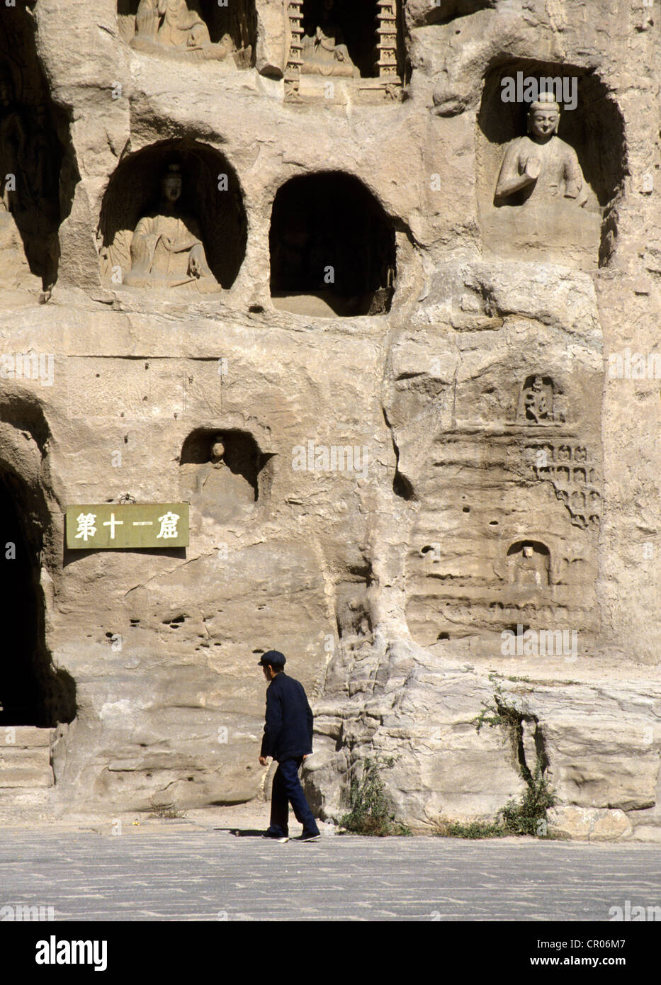 China, Shanxi Province, Datong, the Yungang Grottoes, listed as World Heritage of UNESCO - Stock Image