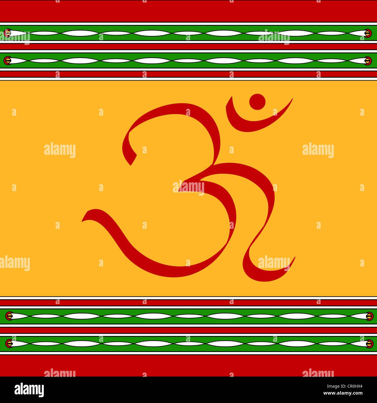 Divine OM symbol with artistic border - Stock Image