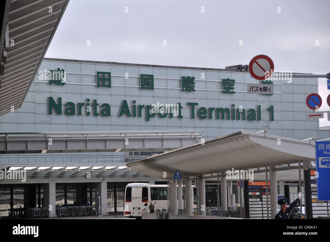 terminal 1 Narita International airport Japan - Stock Image