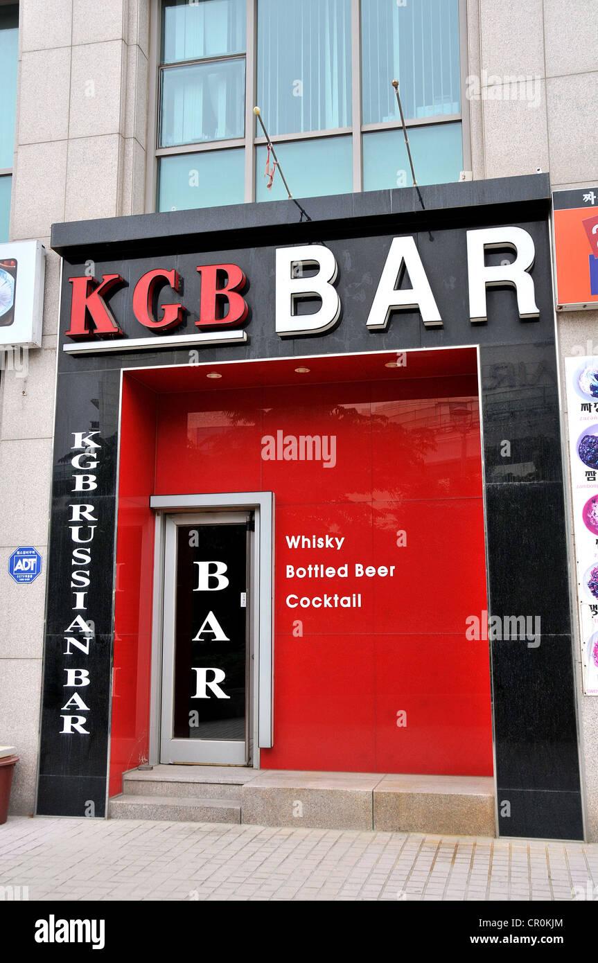 KGB Russian bar Incheon South Korea - Stock Image