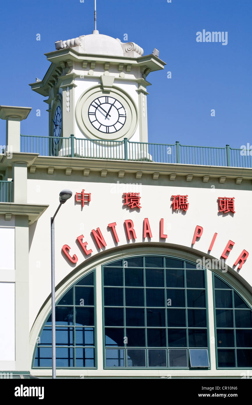 China, Hong Kong, Central District, Central Pier, harbour station for the ferries of the Star ferry Compagny - Stock Image