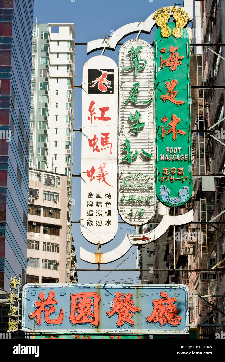 China, Hong Kong, Kowloon, commercial neon lights - Stock Image