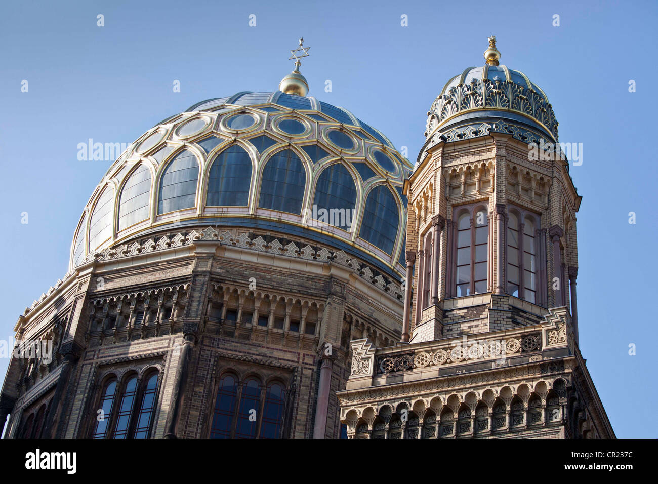 Ornate domed cathedral - Stock Image