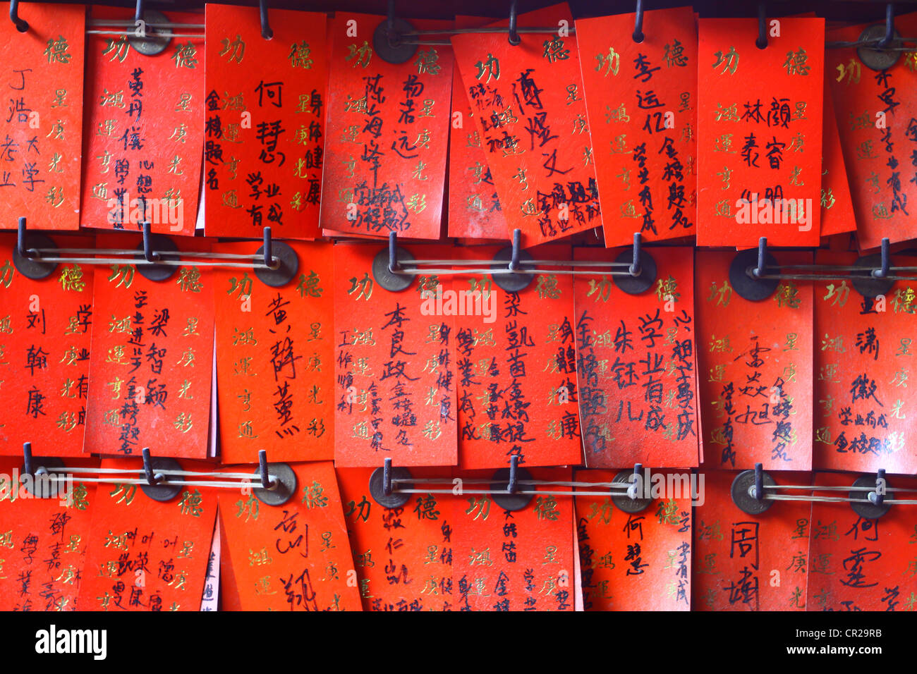 Chinese Fortune forcast paper , Macau Island - Stock Image