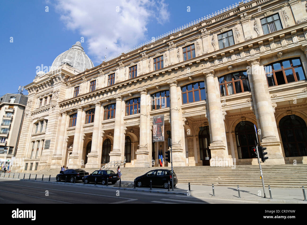 National Museum Of Romanian History Historical Museum Bucharest Stock Photo Alamy