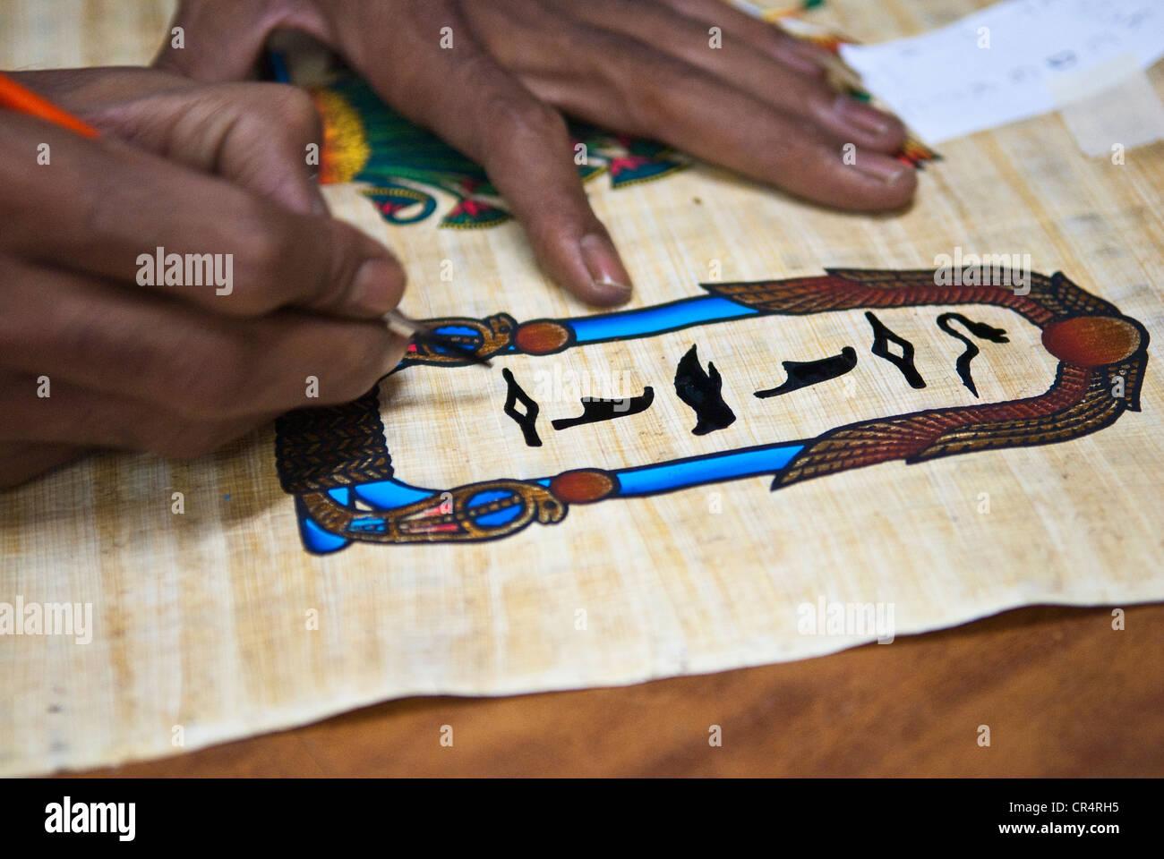Egypt, Upper Egypt, Nubia, Aswan, papyrus handcraft showroom - Stock Image