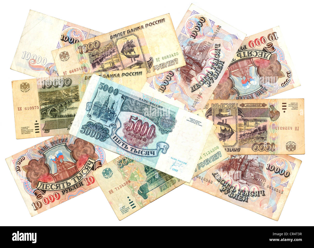 Historic banknote, Russian rubles 1992-1995 - Stock Image
