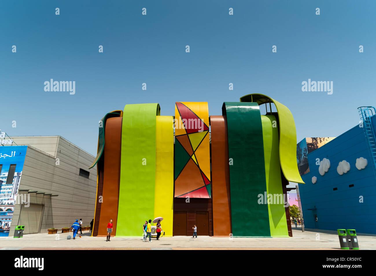 Angola Pavilion, Expo 2010, Shanghai, China, Asia - Stock Image