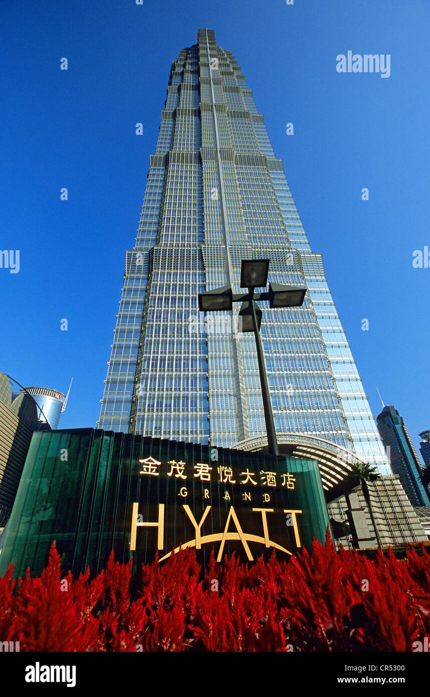 China, Shanghai, Pudong District, Grand Hyatt Hotel in the Jinmao Tower by the American architect firm Skidmore, - Stock Image
