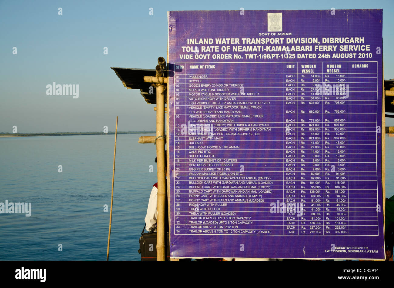 Prices for crossing the mighty river Brahmaputra by local ferry boats, Brahmaputra Valley, Assam, India, Asia Stock Photo