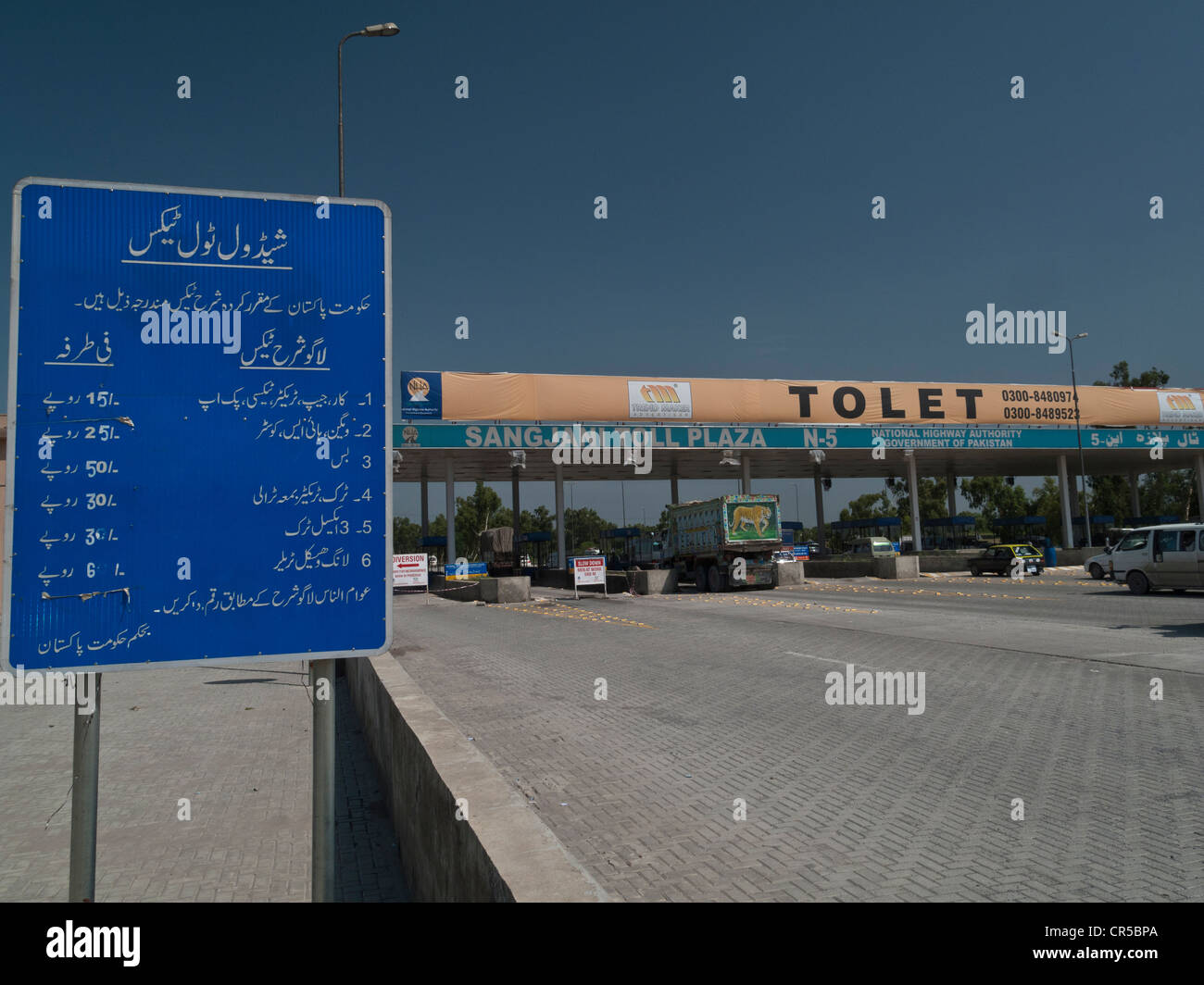 Toll station at the begin of the freeway to Islamabad, Pakistan, South Asia - Stock Image
