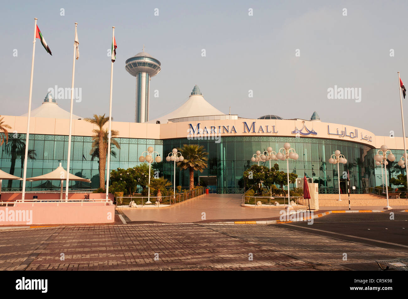 Elk206-1101 United Arab Emirates, Abu Dhabi, Marina Mall - Stock Image