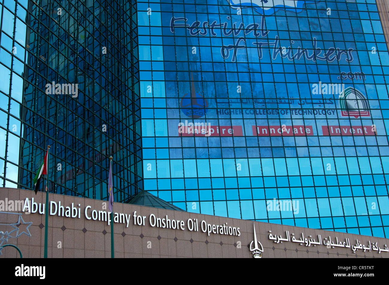 Headquarters of the oil firm Abu Dhabi Company for Onshore