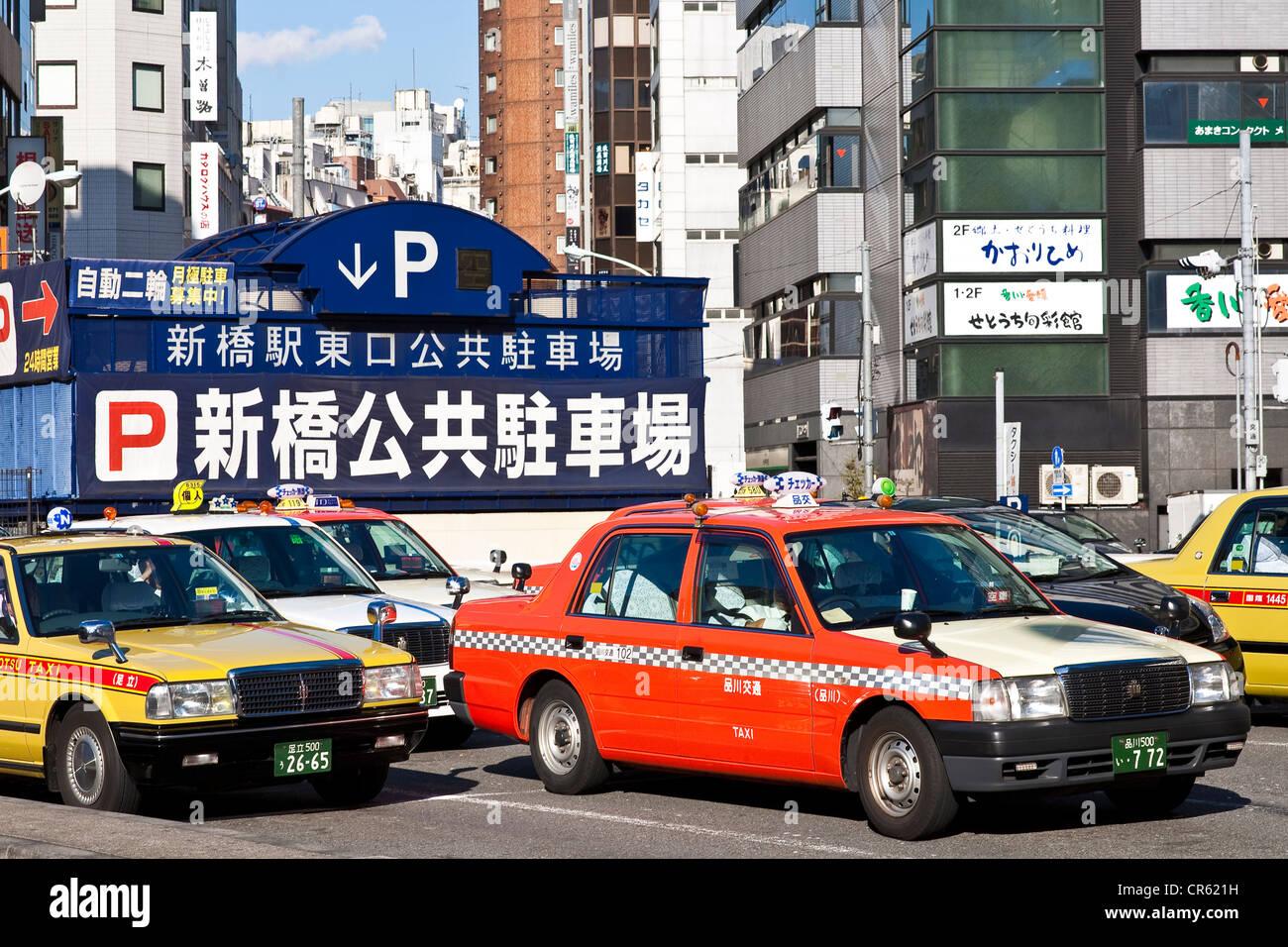 Japan, Honshu Island, Tokyo, Minato, Shimbashi Railway station, taxis station Stock Photo