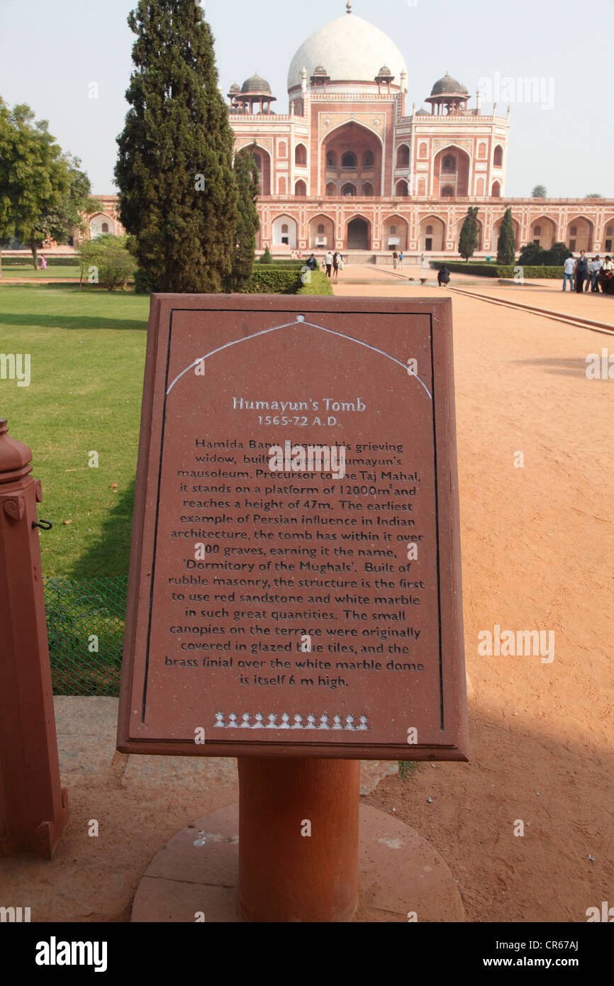 Humayun's Tomb, burial place of Muhammad Nasiruddin Humayun, second ruler of the Mughal Empire India - Stock Image