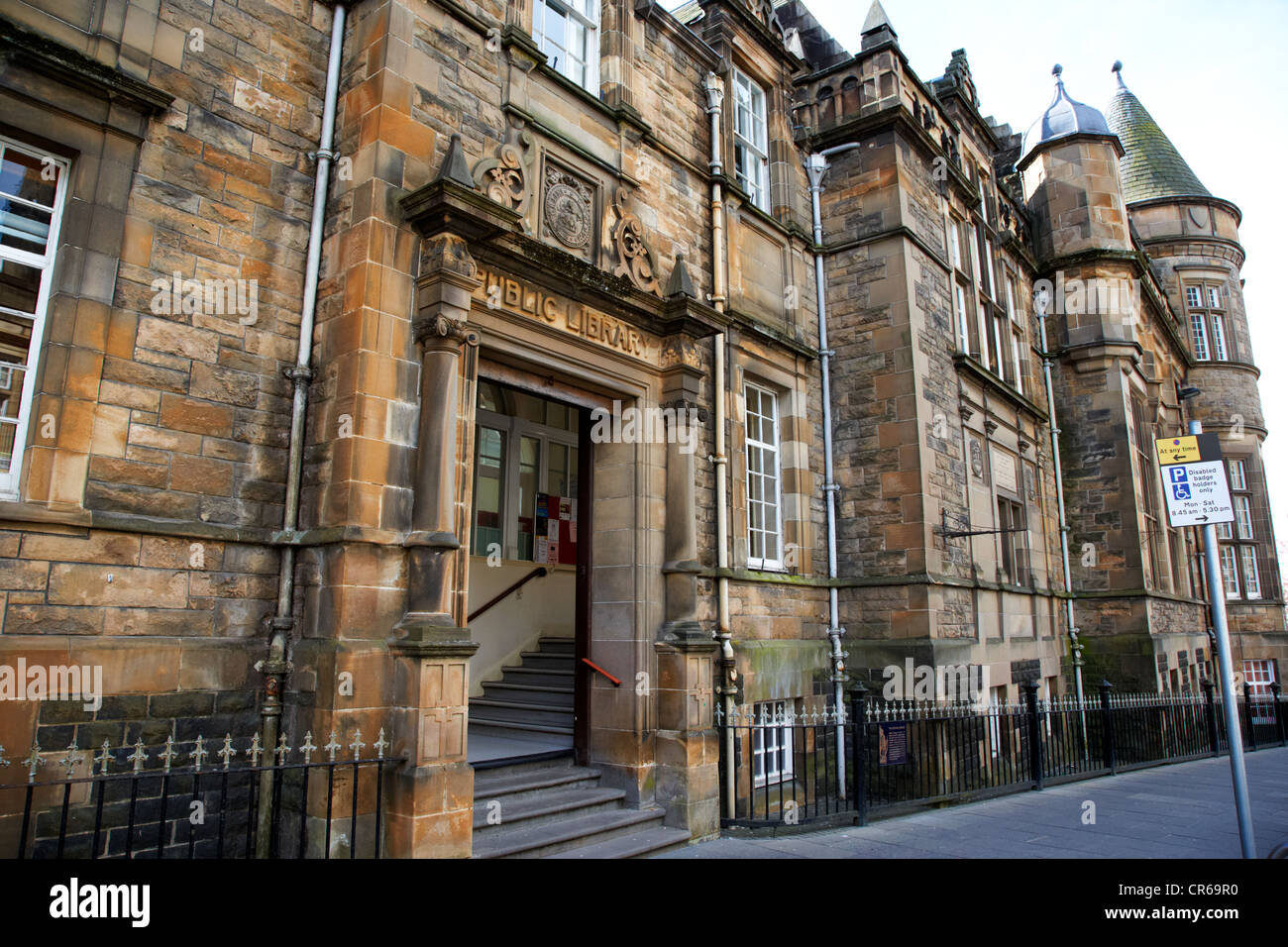 stirling central public library building scotland uk - Stock Image