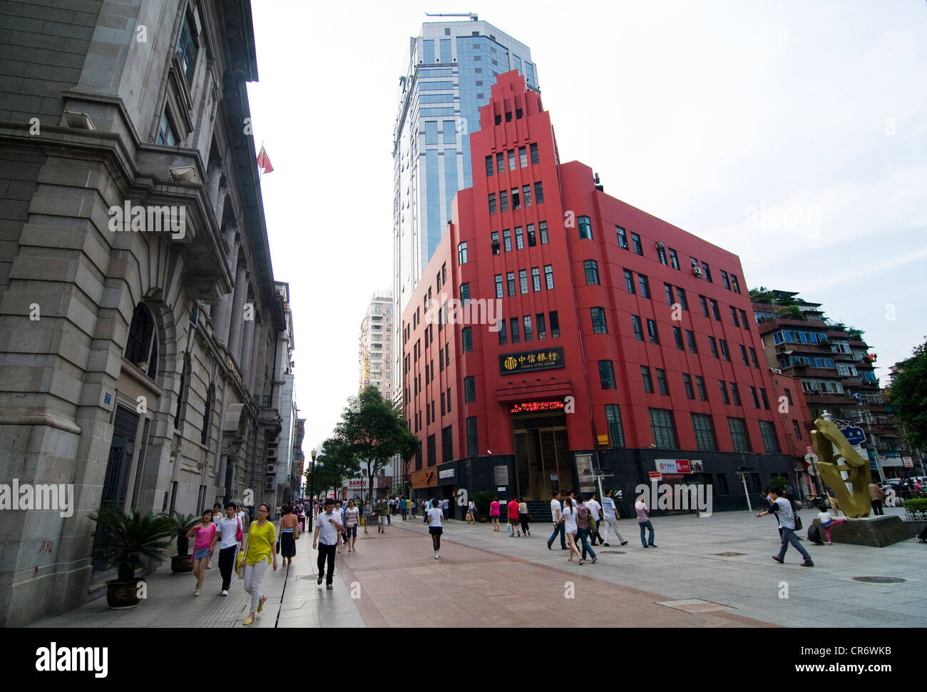 The old concession area of Hankou / Wuhan is a busy business and shopping district. - Stock Image