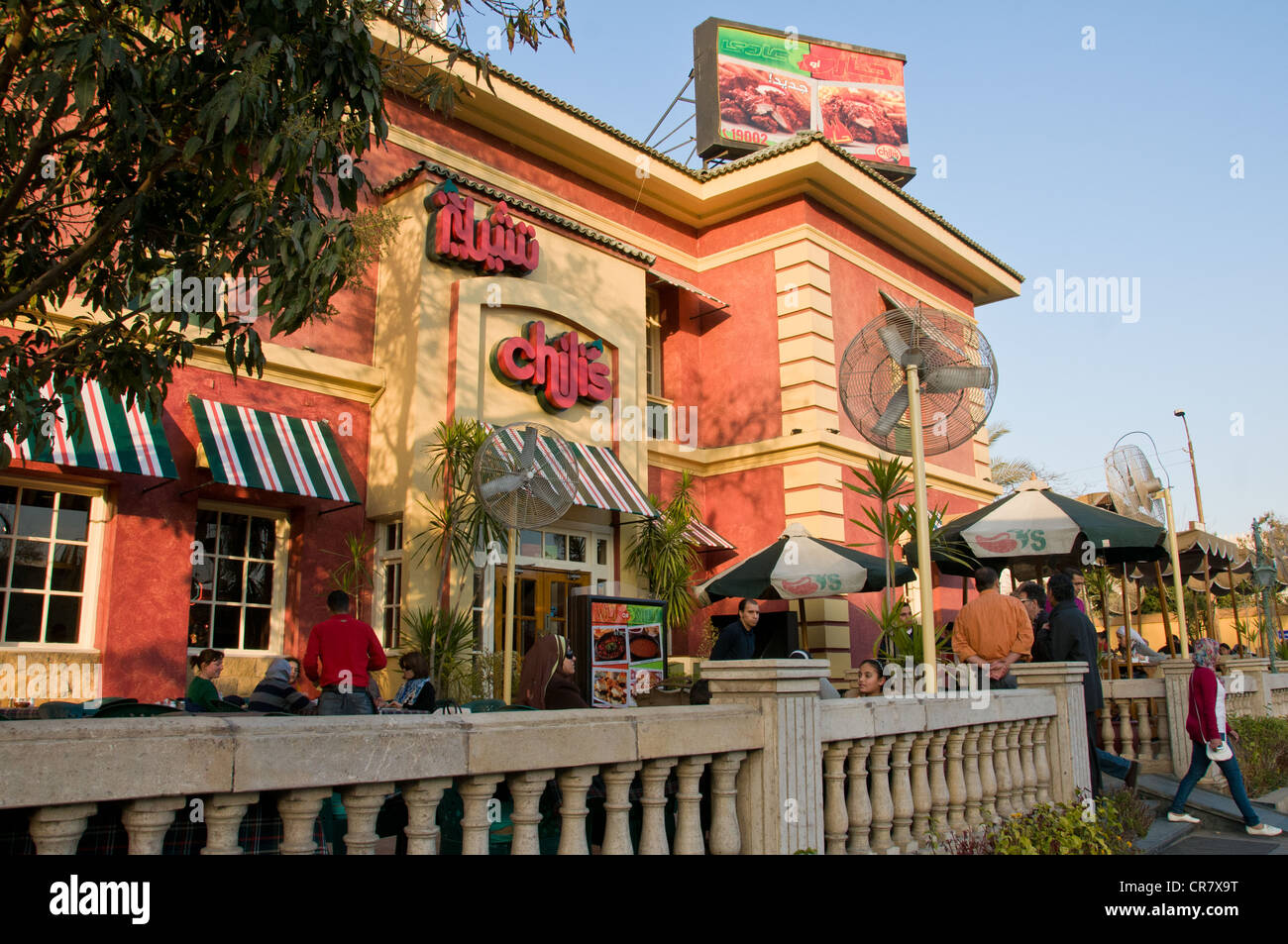 The Chili S Restaurant Chain Has A Branch In The Upscale Sector Of Stock Photo Alamy