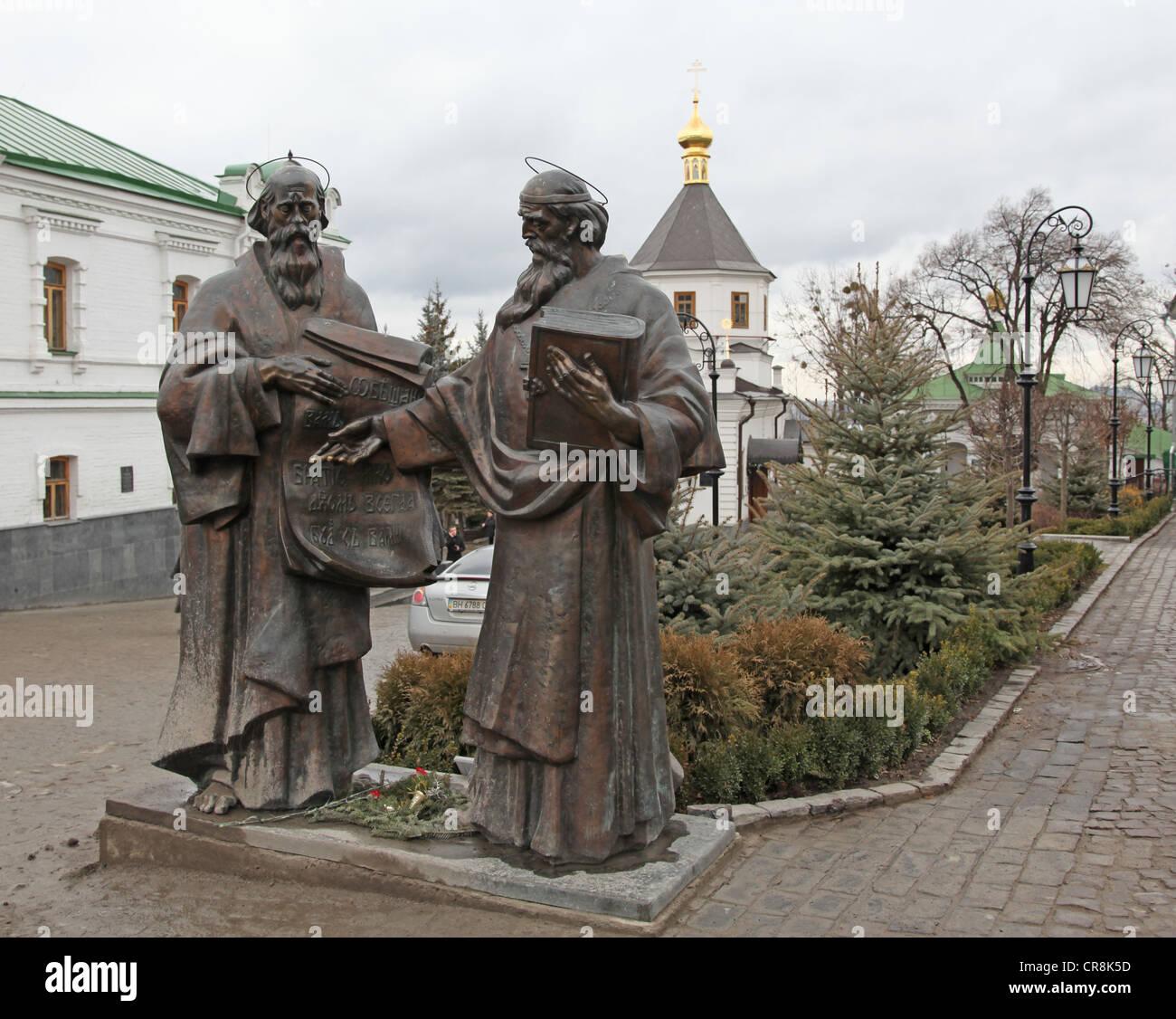 Ukraine. Kiev. Kiev-Pechersk Lavra. Monument to Cyril and Methodius - Stock Image