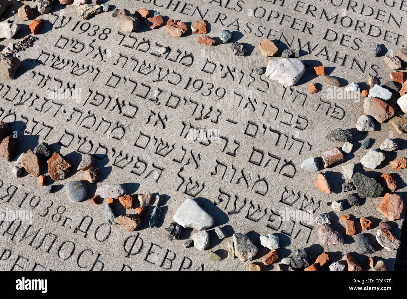 Memorial stone with an inscription in Hebrew on the site of the Jewish special camp, Buchenwald memorial, former - Stock Image