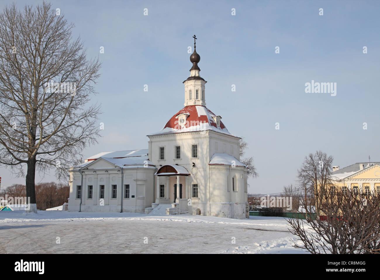 Russia. Kolomna kremlin and historical center Stock Photo