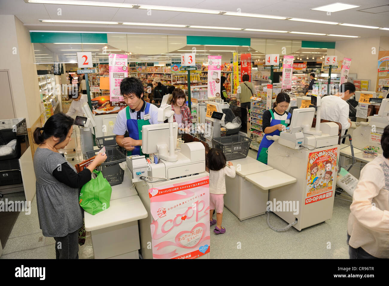 Check-outs in a supermarket in Iwakura in Kyoto, Japan, Asia - Stock Image