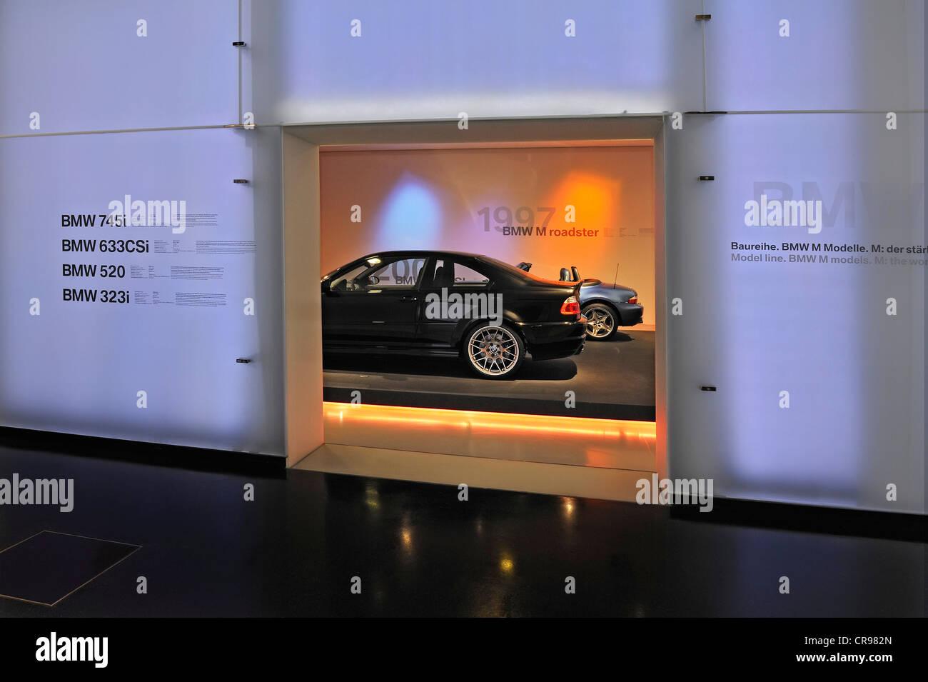 BMW Museum, Munich, Bavaria, Germany, Europe - Stock Image
