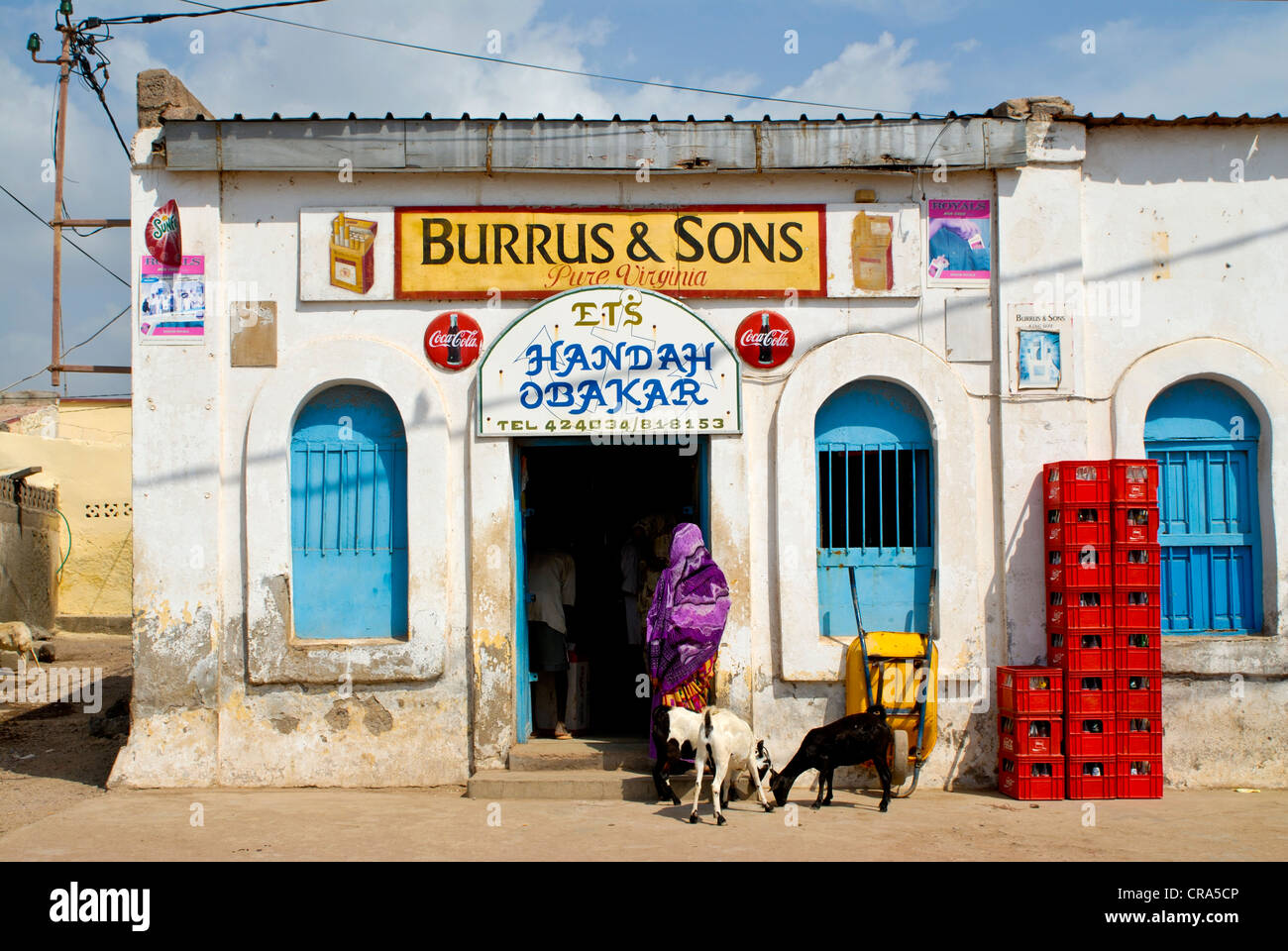 Store in Tadjoura, Djibouti, East Africa, Africa - Stock Image