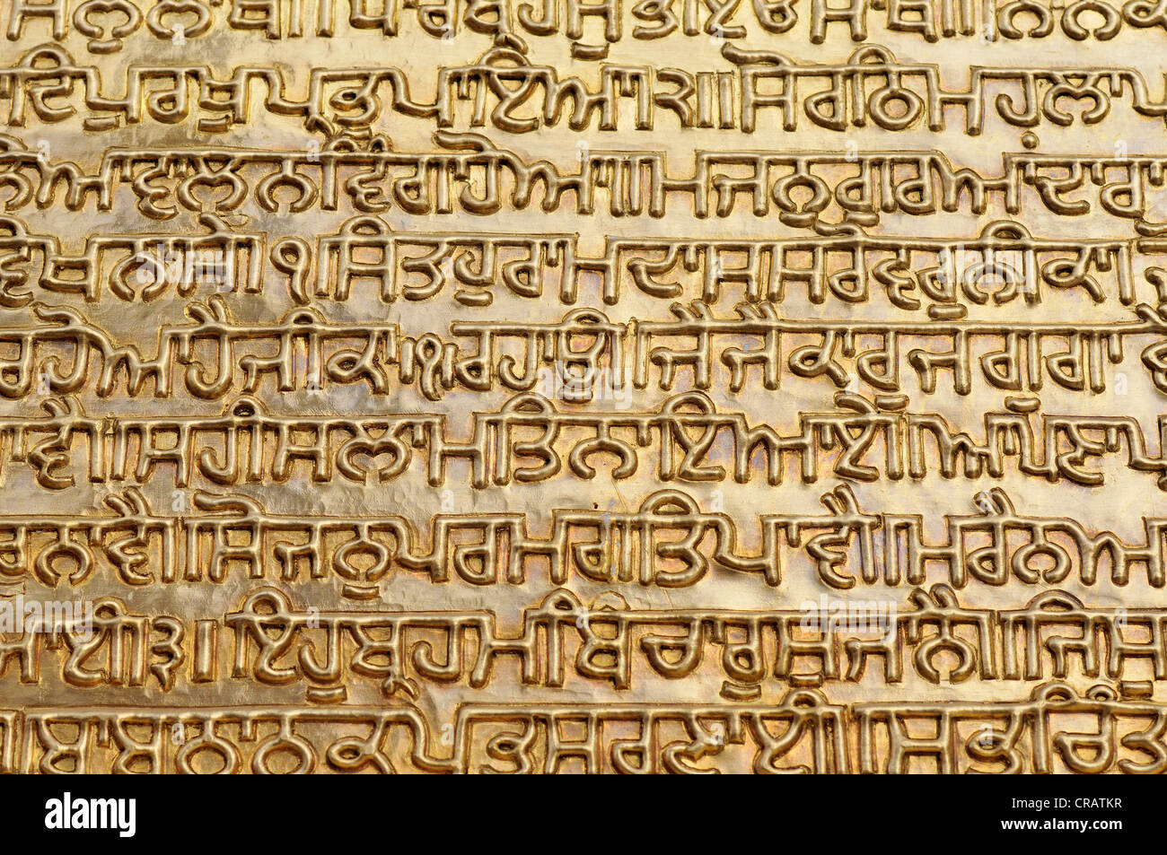 Gilt text from the Granth Sahib, the holy book of Sikhs, Harmandir Sahib or Golden Temple, Amritsar, Punjab, North - Stock Image