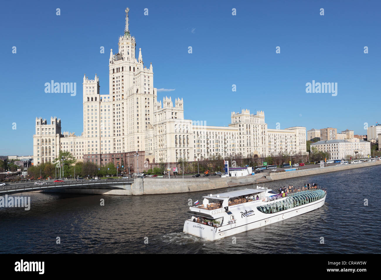 One of Seven Sisters in Moscow, Russia Stock Photo