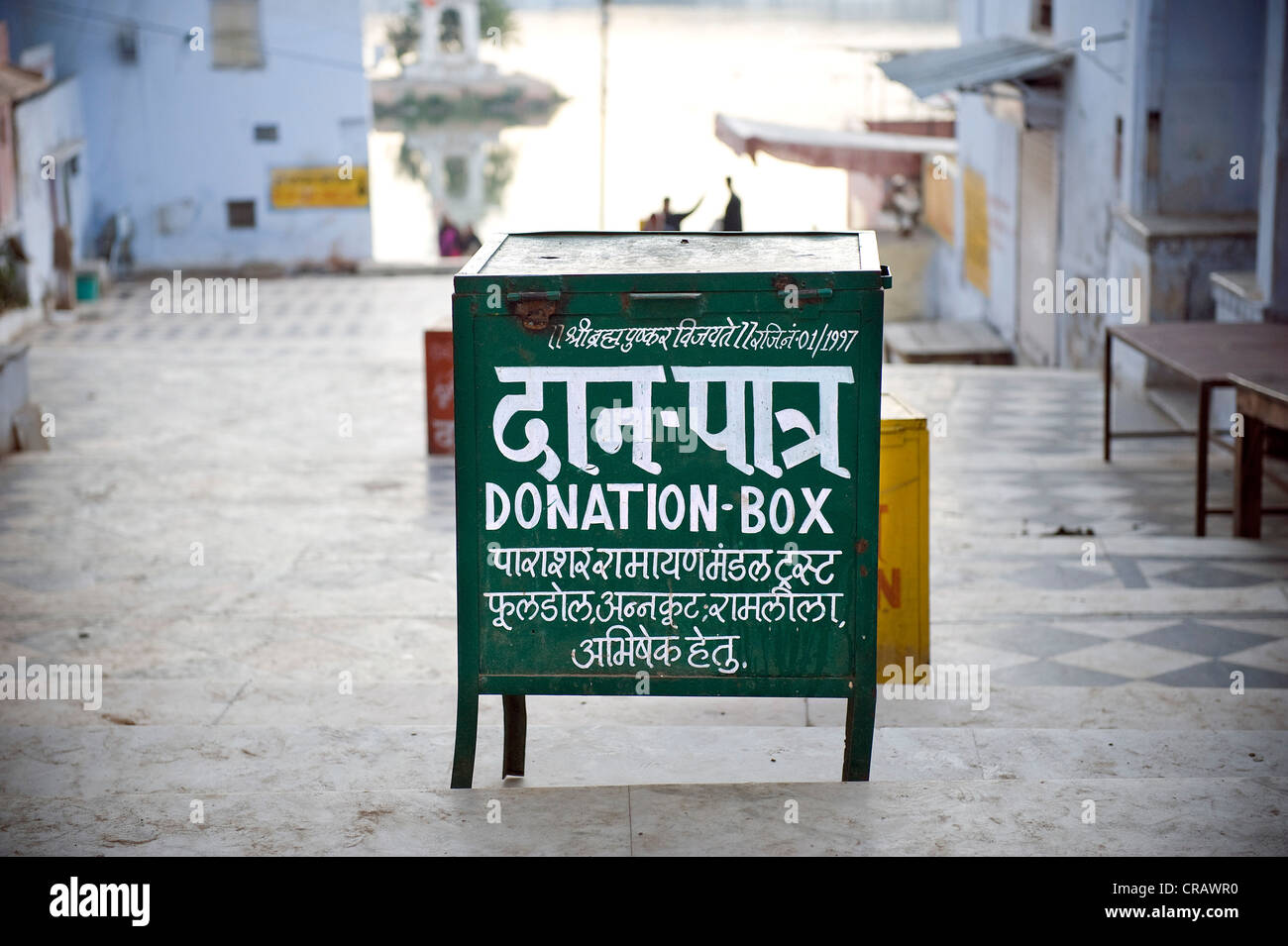 Donation box, Pushkar on the sacred Pushkar Lake, Rajasthan, India, Asia - Stock Image