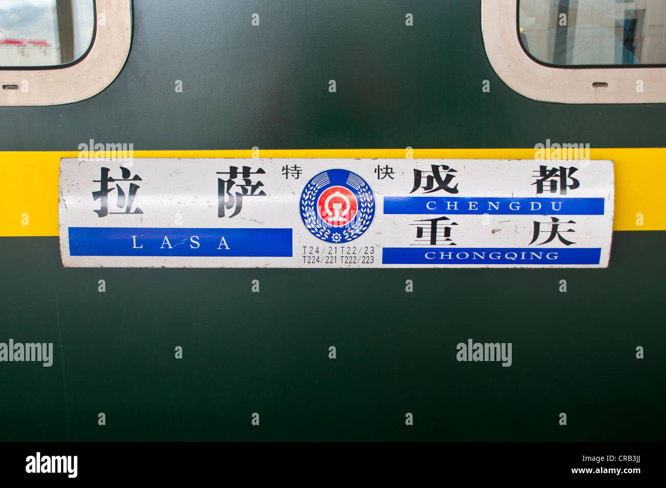 Railway carriage on the train line from Lhasa to Chengdu, Tibet, Asia - Stock Image
