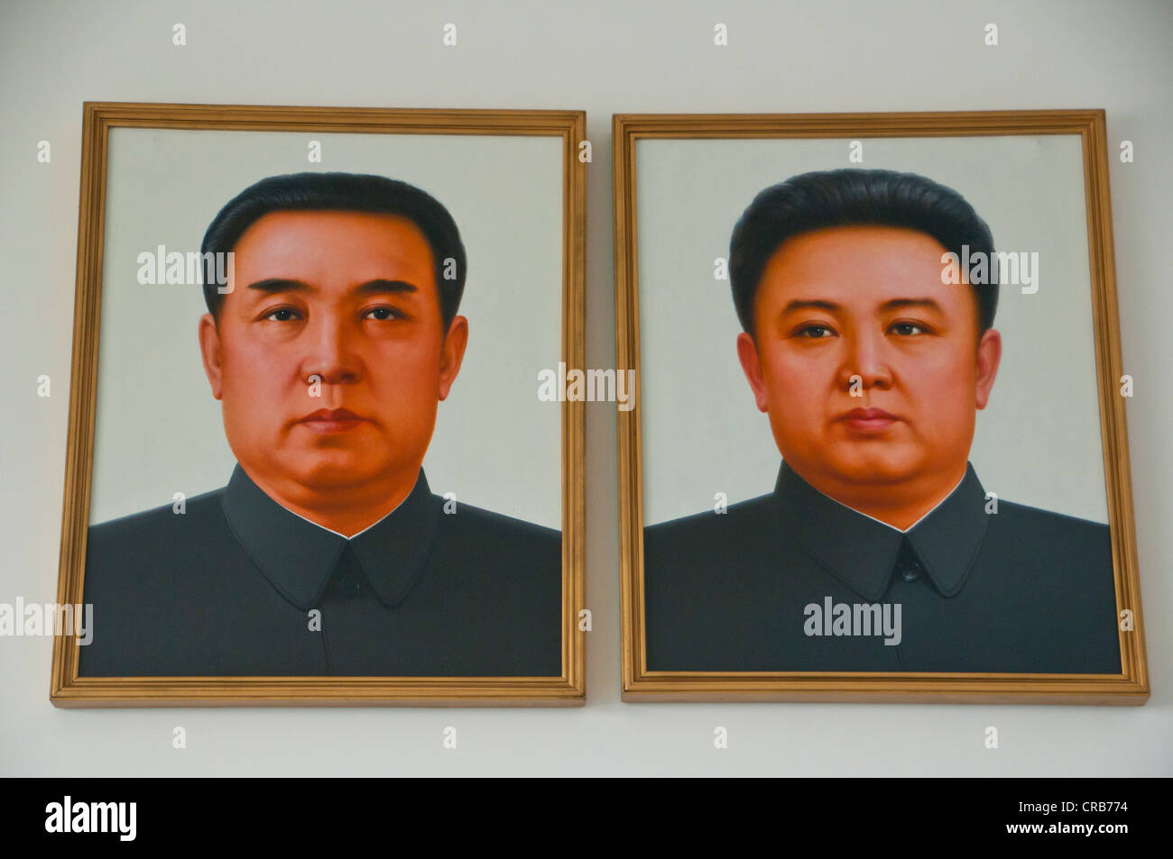 Paintings of the politicians Kim Jong-il and Kim Il-sung, Myohyang-san mountain, North Korea, Asia - Stock Image