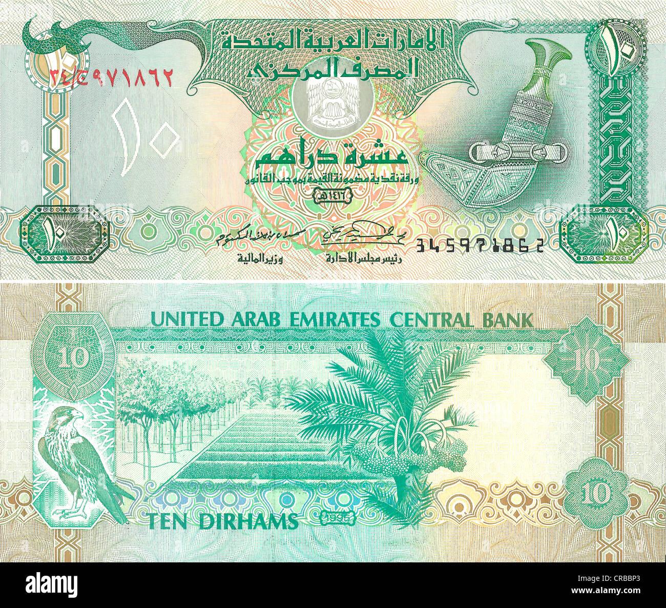 United Arab Emirates Currency Stock Photos United Arab Emirates