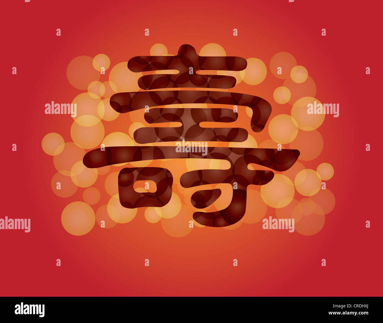 Chinese Longevity Text Symbol With Eternity Circle Pattern Stock