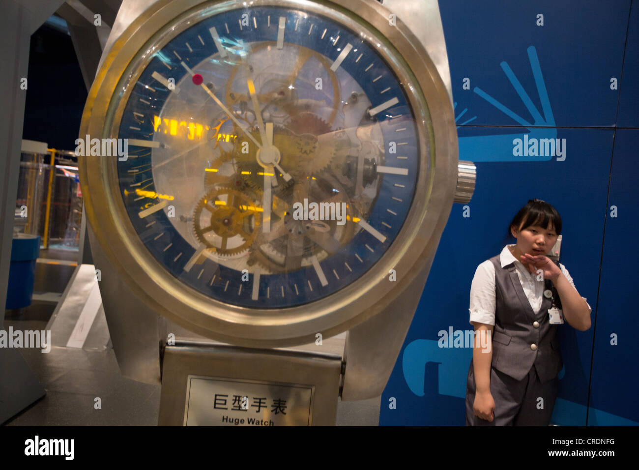 China Science and Technology Museum, in Beijing, China - Stock Image