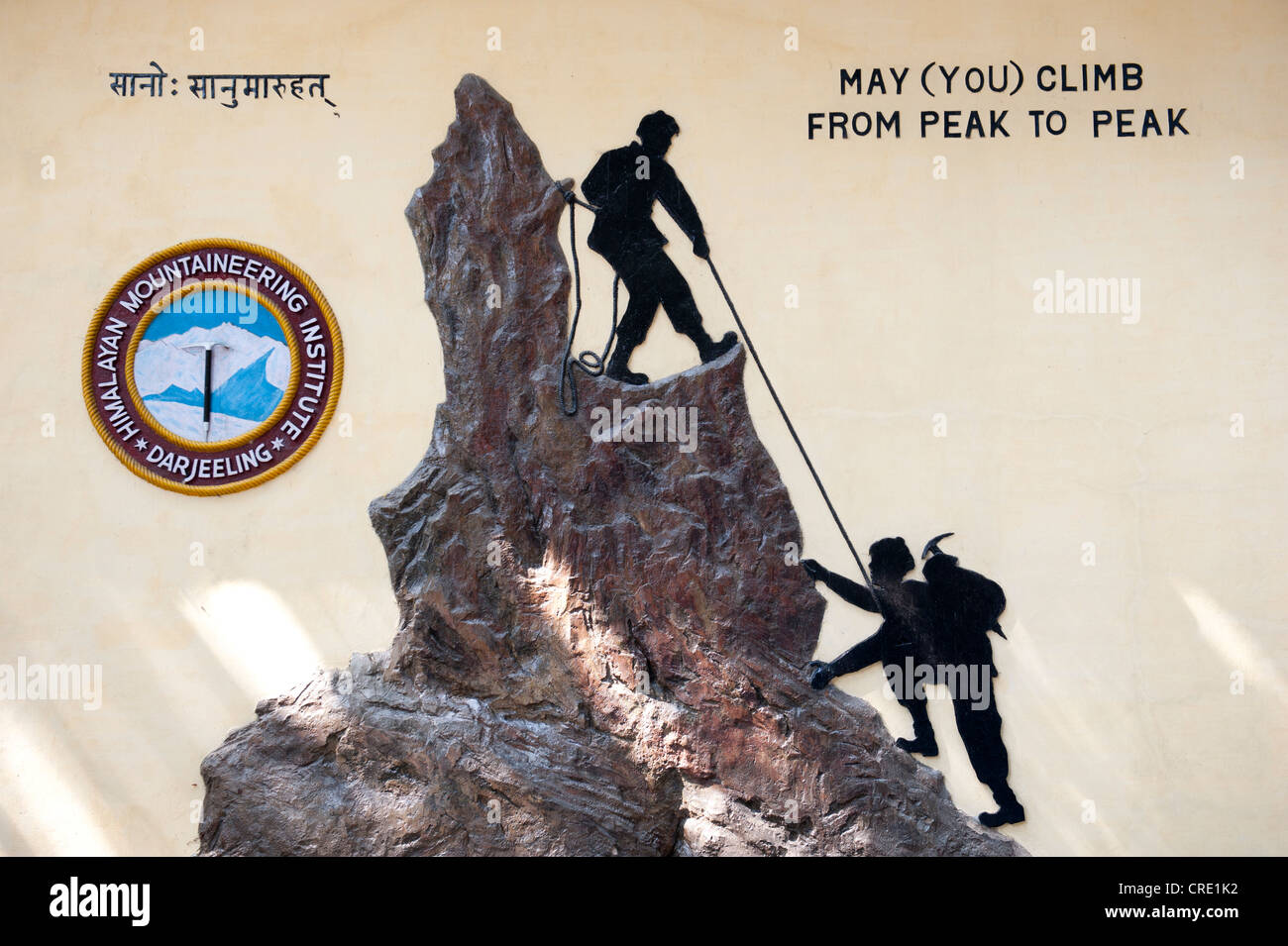 Illustration, two mountaineers on a rope, Himalayan Mountaineering Institute, Darjeeling, West Bengal, Lower Himalayan - Stock Image
